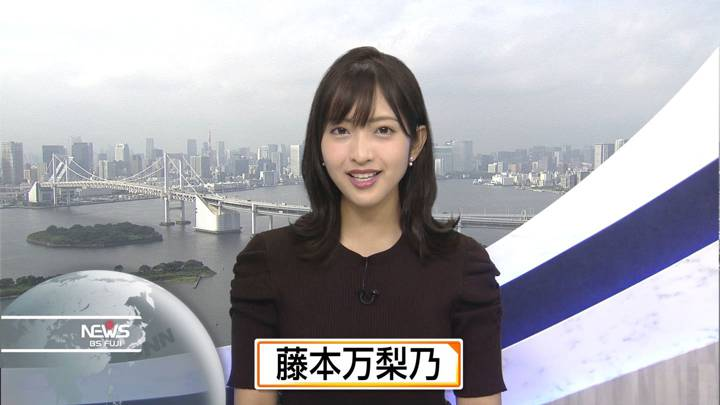 2020年09月14日藤本万梨乃の画像02枚目