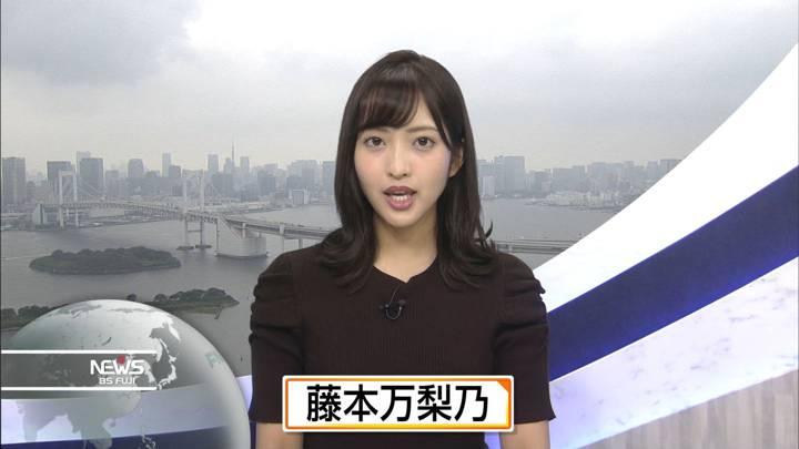 2020年09月14日藤本万梨乃の画像06枚目