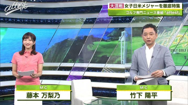 2020年09月14日藤本万梨乃の画像09枚目