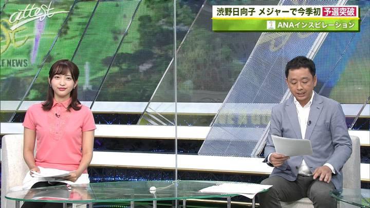 2020年09月14日藤本万梨乃の画像12枚目