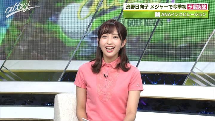 2020年09月14日藤本万梨乃の画像13枚目