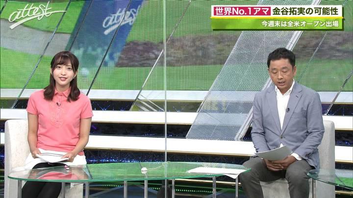 2020年09月14日藤本万梨乃の画像15枚目