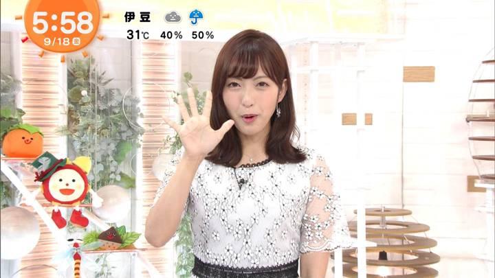 2020年09月18日藤本万梨乃の画像03枚目