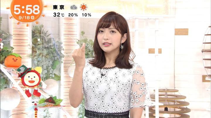 2020年09月18日藤本万梨乃の画像09枚目