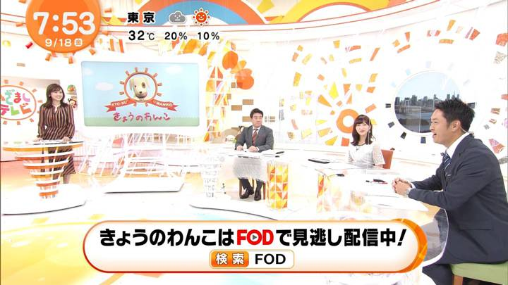 2020年09月18日藤本万梨乃の画像14枚目