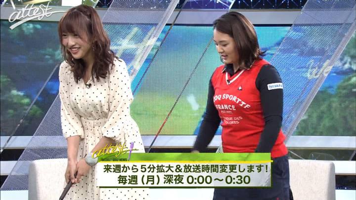 2020年09月28日藤本万梨乃の画像19枚目