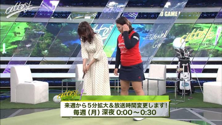 2020年09月28日藤本万梨乃の画像20枚目