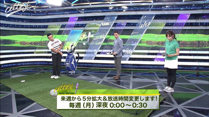 2020年09月28日藤本万梨乃の画像21枚目