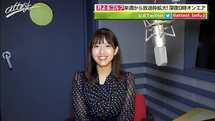 2020年09月28日藤本万梨乃の画像24枚目