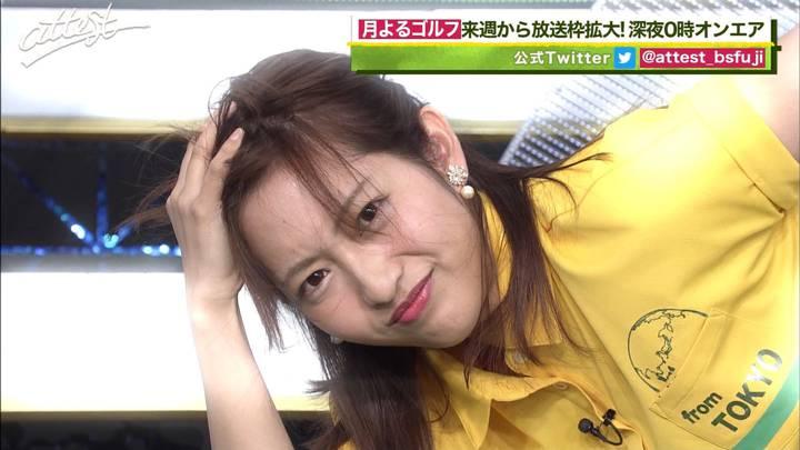 2020年09月28日藤本万梨乃の画像32枚目