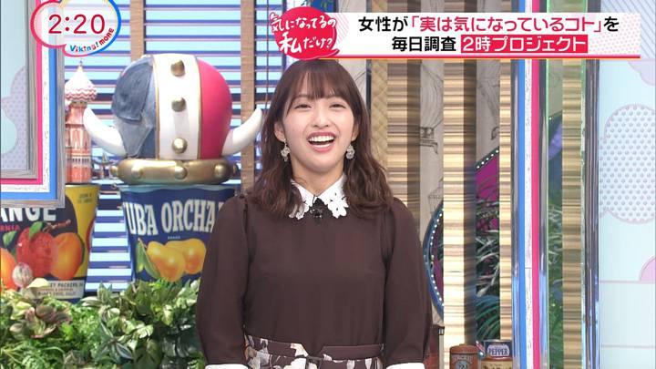 2020年09月29日藤本万梨乃の画像01枚目