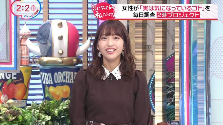 2020年09月29日藤本万梨乃の画像04枚目