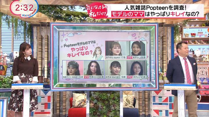 2020年09月29日藤本万梨乃の画像10枚目