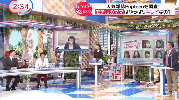 2020年09月29日藤本万梨乃の画像11枚目