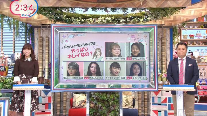 2020年09月29日藤本万梨乃の画像12枚目