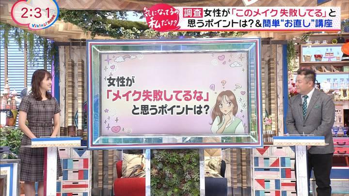 2020年10月06日藤本万梨乃の画像13枚目