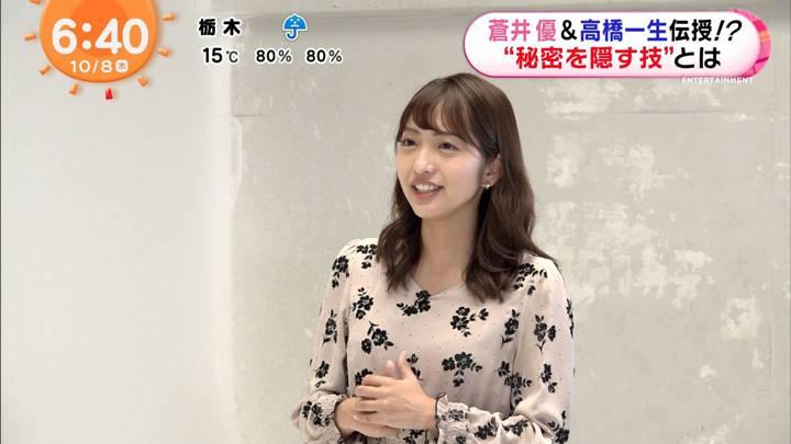 2020年10月08日藤本万梨乃の画像03枚目