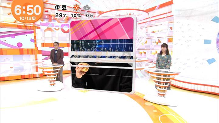 2020年10月12日藤本万梨乃の画像03枚目