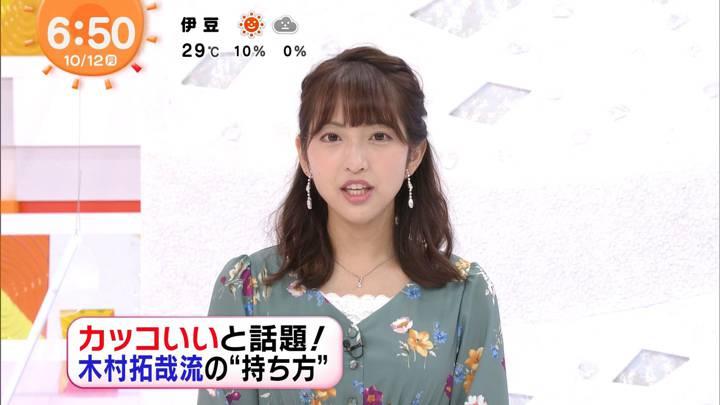 2020年10月12日藤本万梨乃の画像04枚目