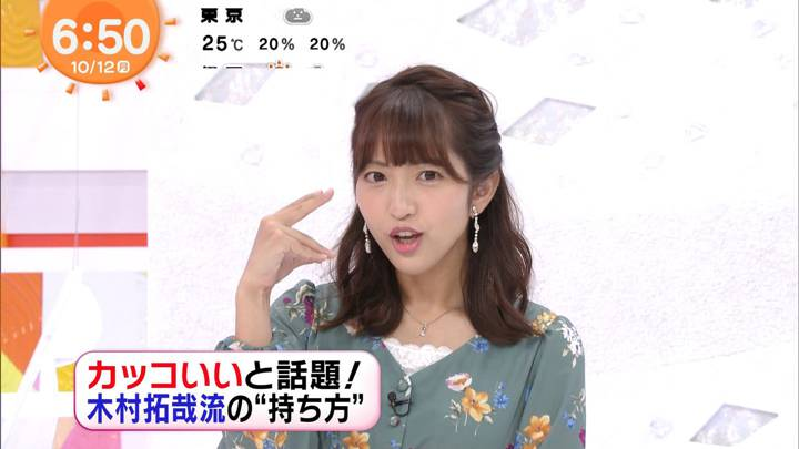 2020年10月12日藤本万梨乃の画像05枚目