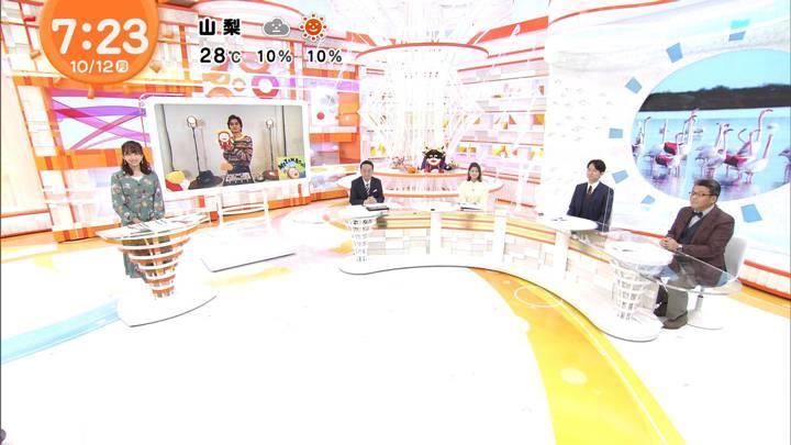 2020年10月12日藤本万梨乃の画像07枚目