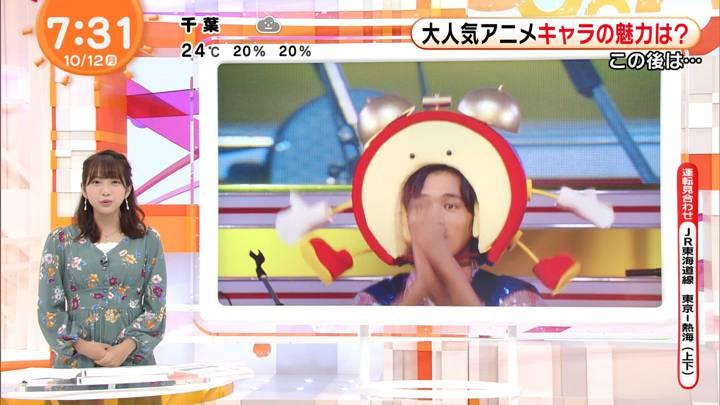 2020年10月12日藤本万梨乃の画像09枚目
