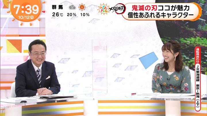 2020年10月12日藤本万梨乃の画像10枚目