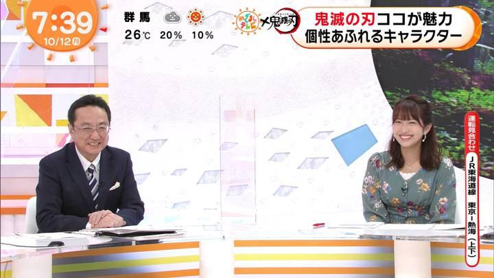 2020年10月12日藤本万梨乃の画像11枚目