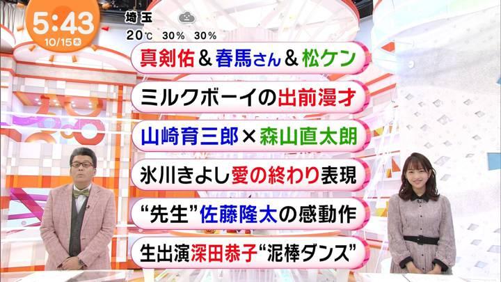 2020年10月15日藤本万梨乃の画像01枚目