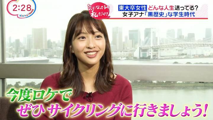 2020年10月15日藤本万梨乃の画像18枚目