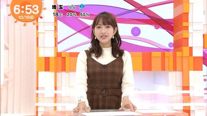 2020年10月19日藤本万梨乃の画像05枚目