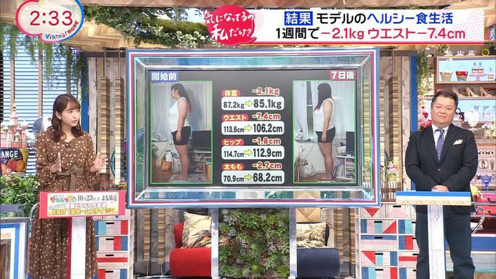 2020年10月20日藤本万梨乃の画像04枚目