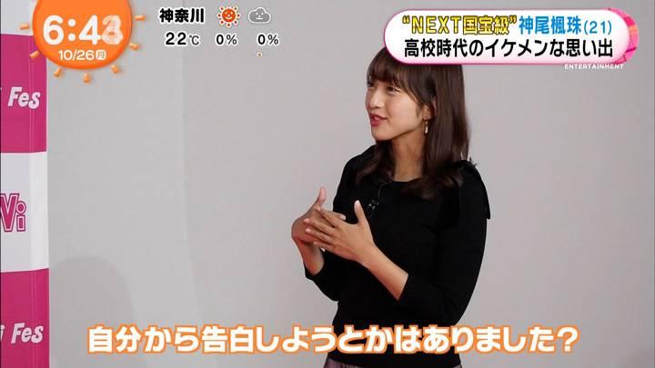 2020年10月26日藤本万梨乃の画像03枚目