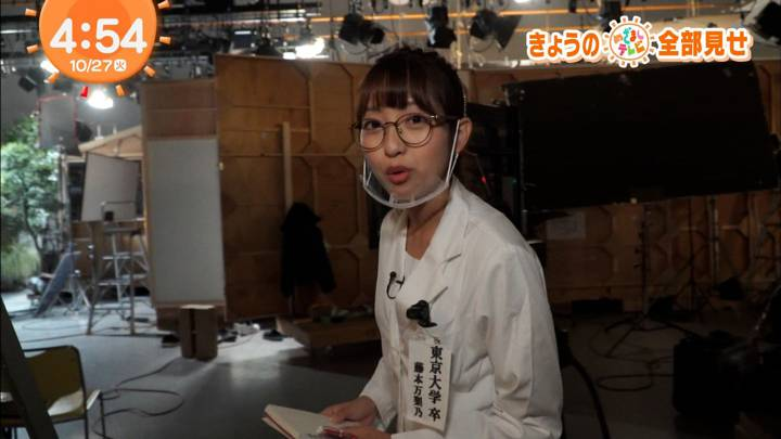 2020年10月27日藤本万梨乃の画像01枚目