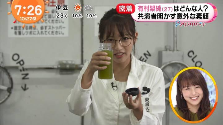 2020年10月27日藤本万梨乃の画像13枚目