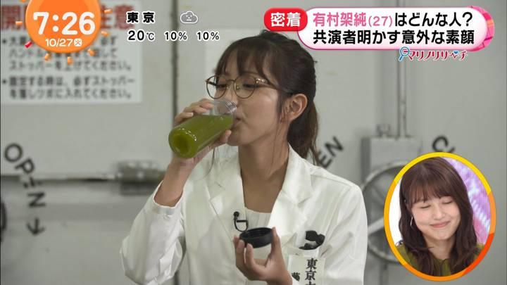 2020年10月27日藤本万梨乃の画像14枚目