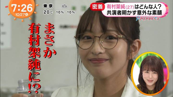 2020年10月27日藤本万梨乃の画像16枚目