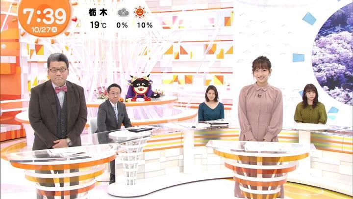 2020年10月27日藤本万梨乃の画像22枚目