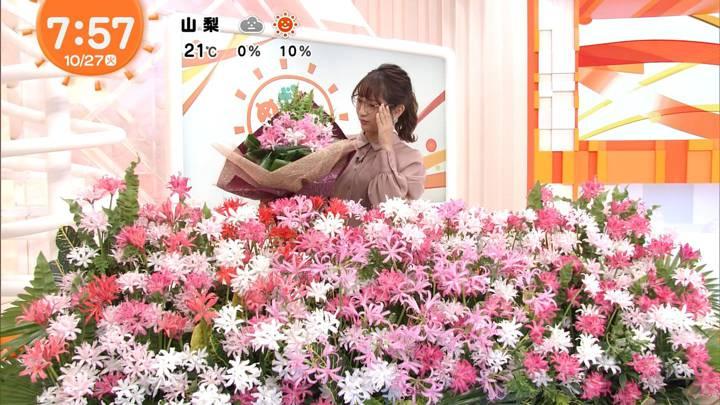 2020年10月27日藤本万梨乃の画像23枚目