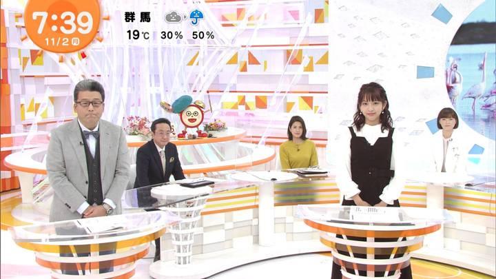 2020年11月02日藤本万梨乃の画像03枚目