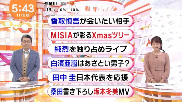2020年11月06日藤本万梨乃の画像01枚目