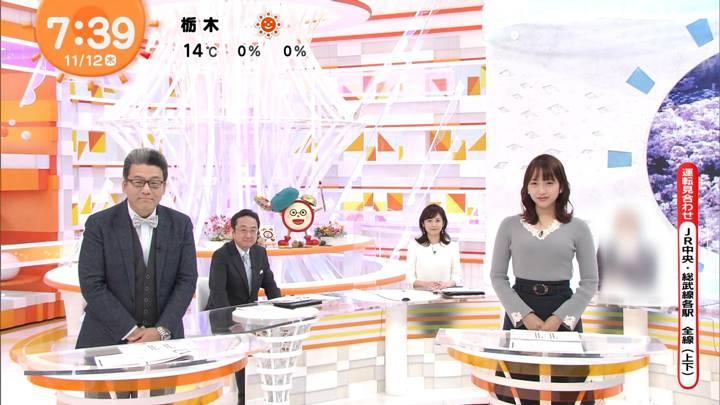 2020年11月12日藤本万梨乃の画像02枚目