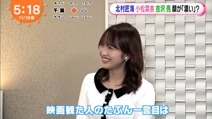 2020年11月16日藤本万梨乃の画像03枚目
