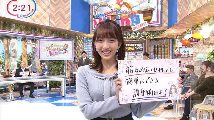 2020年11月17日藤本万梨乃の画像02枚目