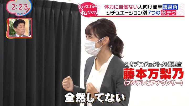 2020年11月17日藤本万梨乃の画像03枚目