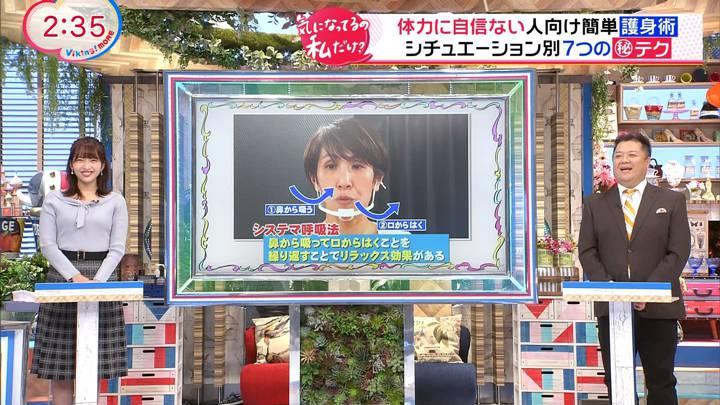 2020年11月17日藤本万梨乃の画像30枚目