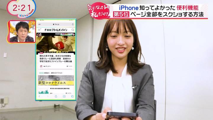 2020年11月24日藤本万梨乃の画像01枚目
