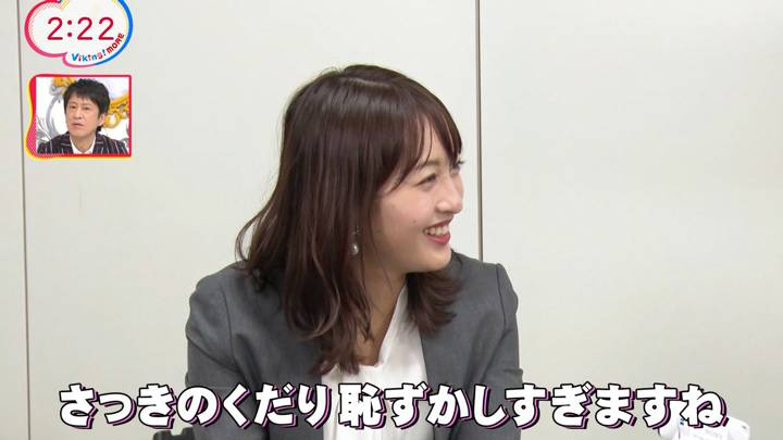 2020年11月24日藤本万梨乃の画像03枚目