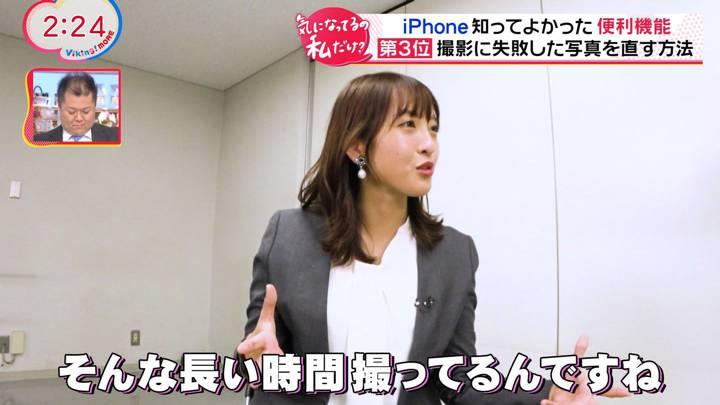 2020年11月24日藤本万梨乃の画像04枚目