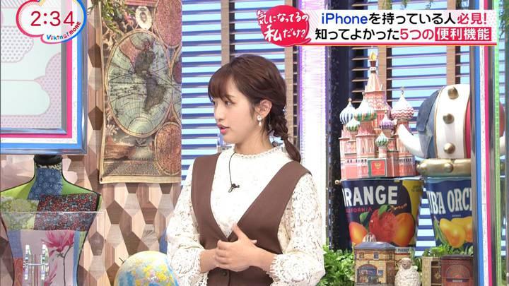 2020年11月24日藤本万梨乃の画像15枚目